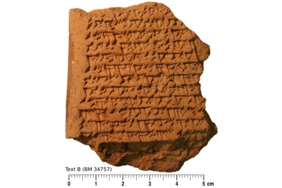 babylonian-tablet-jupiter-calculation